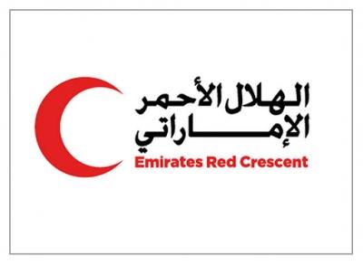 Emirates Red