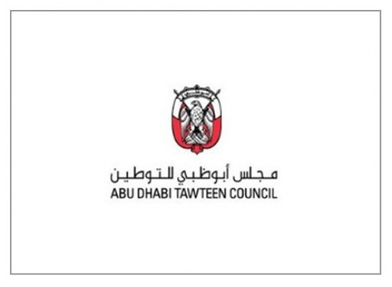 Abu Dhabi Tawteen Council